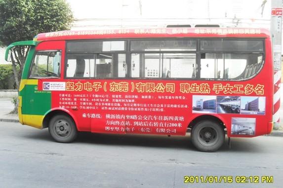 汽车电路广告招牌